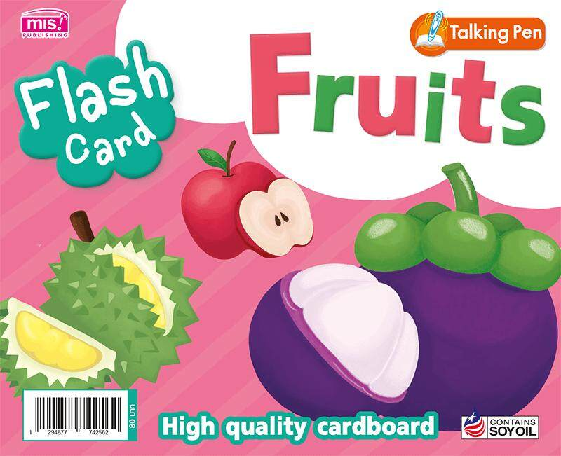Flash Card - Fruits By Mis Publishing Co., Ltd..