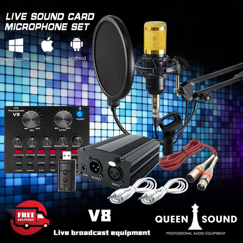 【พร้อมส่ง】ชุดถ่ายทอดสดการ์ดเสียง V8 การ์ดเสียง Live การ์ดเสียงถ่ายทอดสด ชุดหูฟังการ์ดเสียงภายนอก การ์ดเสียงคอม Pc การ์ดเสียง V8s Live Stream Audio Interface Box.