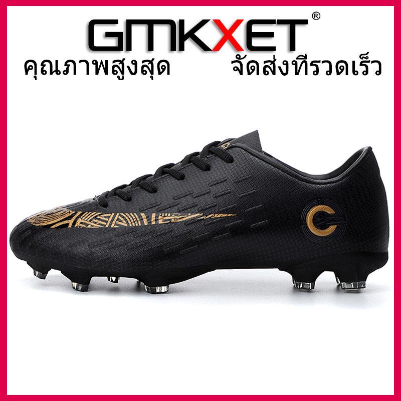 [GMKXET] Giày nam giày bóng đá giày đá bóng chất lượng tốt và thoải mái khi mang thumbnail