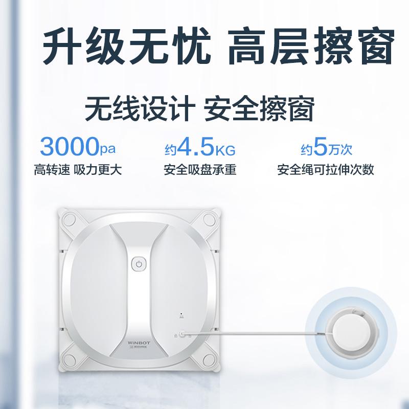เครื่องเปลี่ยนหน้าต่างอย่างเป็นทางการของ Covos สมบัติ WA30 หุ่นยนต์ทำความสะอาดหน้าต่างบ้านอัตโนมัติไร้สายอัจฉริยะทำความสะอาดกระจกไฟฟ้า