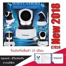 กล้องวงจรปิด Vstarcam IP Camera 1.0 Mp and IR Cut รุ่น C7824 WIP HD ONVIF (สีขาว/ดำ) รับประกัน15 เดือน