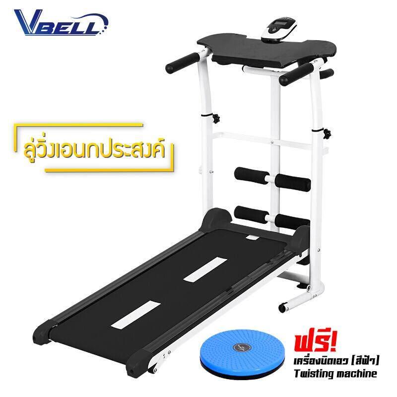 VBELL ลู่วิ่งในครัวเรือนขนาดเล็กมัลติฟังก์ชั่น เครื่องเดินขนาดเล็ก การดูดซับแรงกระแทก เงียบ และสายพานลู่วิ่งอุปกรณ์ออกกำลังกาย Household small treadmill Multi-function mini walking machine Silent