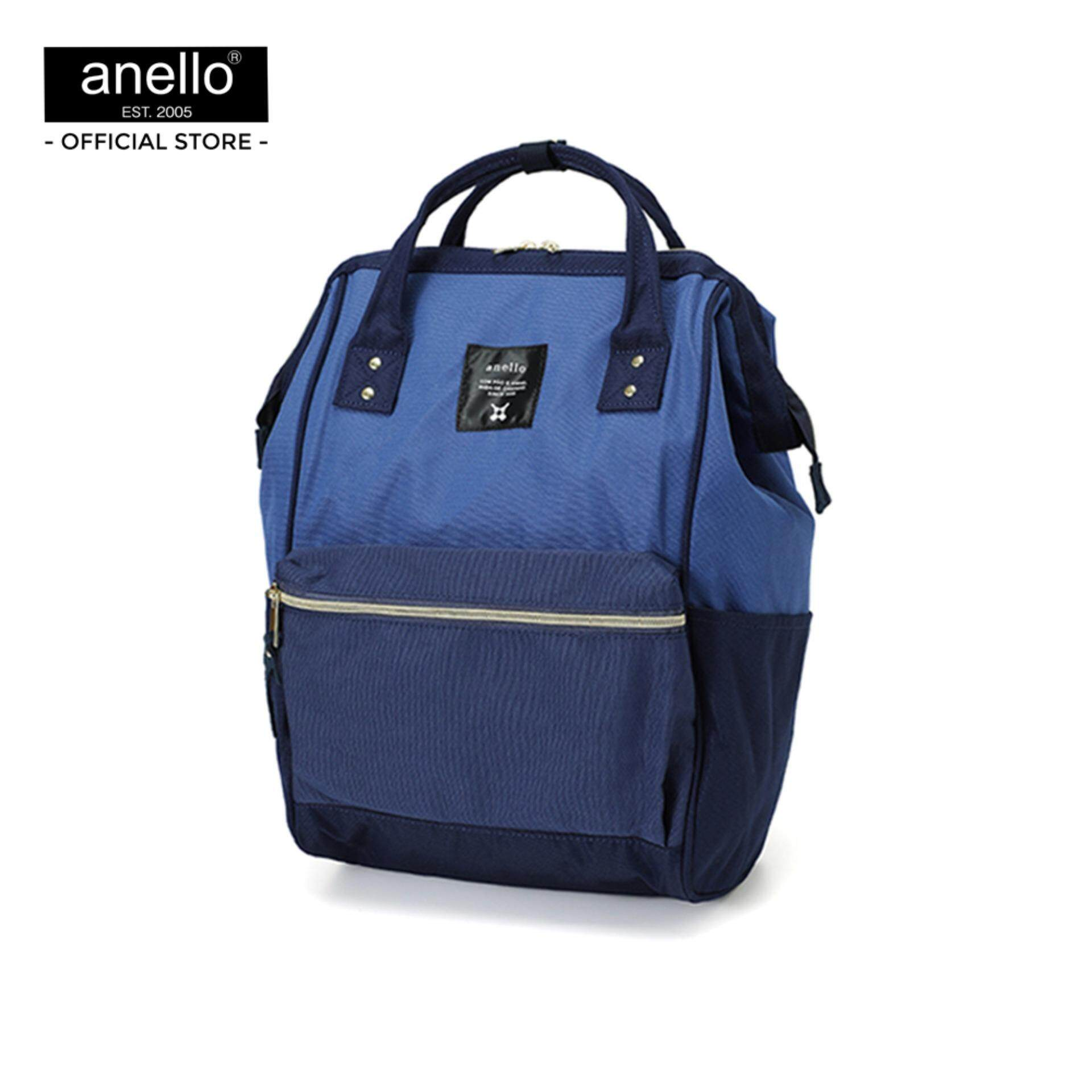 anello REG Backpack_AT-B0193A