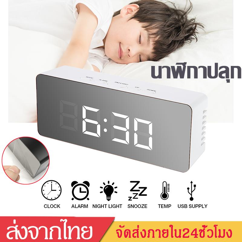 นาฬิกาปลุก Alarm Clock Digital นาฬิกาปลุกตั้งโต๊ะ นาฬิกาปลุกดิจิตอล  ตั้งเวลาปลุกตั้งเวลาและวัดอุณหภูมิได้ สวย.