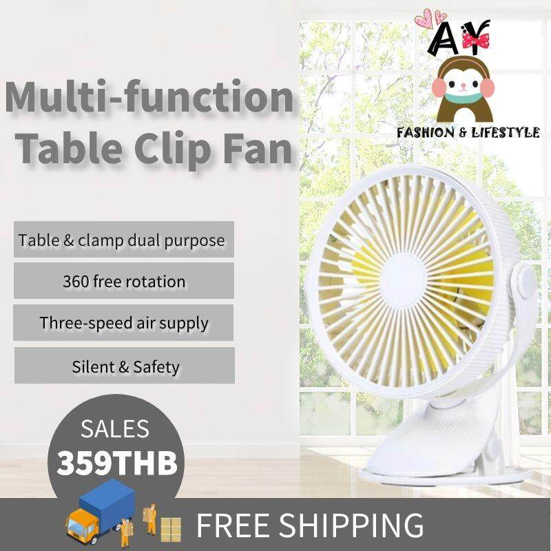 ส่วนลด AY LIFESTYLE USB Rechargeable Mini 3 speed table/desktop Clip Portable Fan สี : White