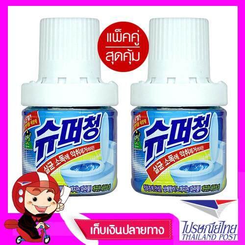 ก้อนบลู แพ็ค2ชิ้น ที่ดับกลิ่นในห้องน้ำ ที่ดับกลิ่นในชักโครก ลดคราบเหลือง เห็นผลจริง ของแท้จากเกาหลี ก้อนใส่ชักโครก เกาหลี ก้อนดับกลิ่น ชักโครก ดับกลิ่นสีฟ้า  ขจัดคราบโถสุขภัณฑ์ ก้อนใส่แท้งค์สุขภัณฑ์  ก้อนขจัดกลิ่น ผลิตภัณฑ์สำหรับชักโครก น้ำยาล้างห้องน้ำ.