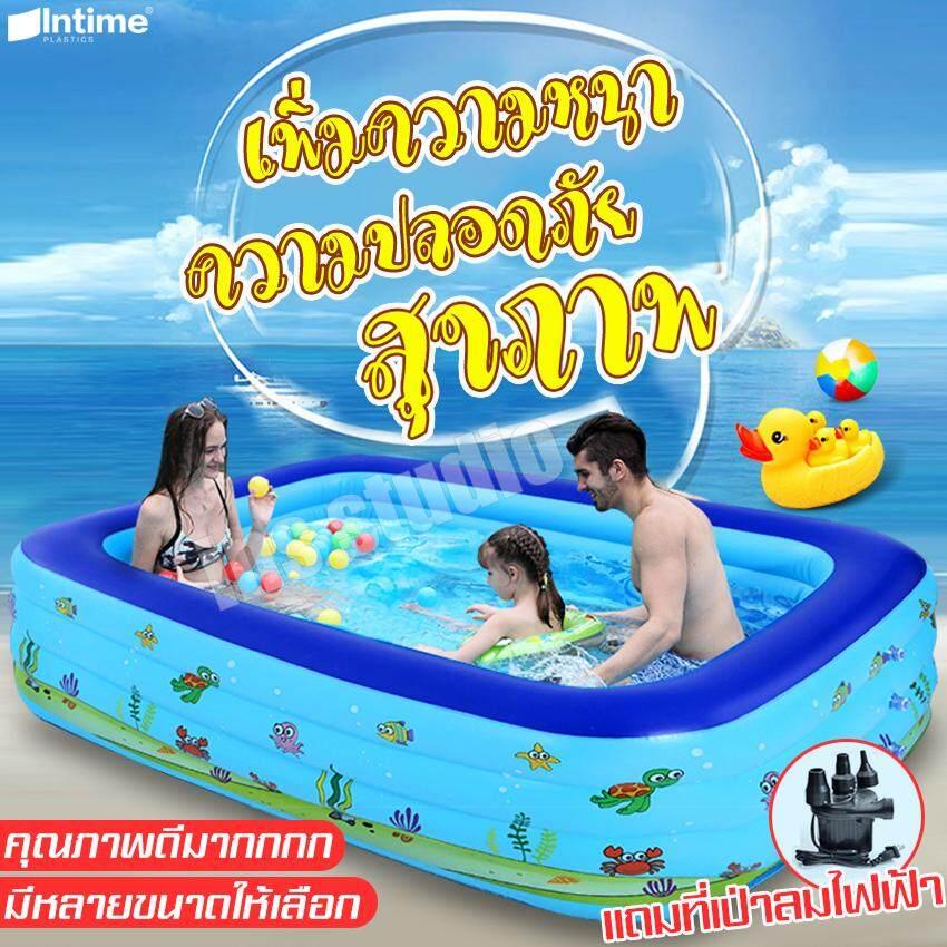 โปรโมชั่น จัดส่งฟรี* สระน้ำเป่าลม สระน้ำทรงสูง สระน้ำเป่าลมสี่เหลี่ยมครอบครัว สระน้ำเป่าลม 3ชั้น สระว่ายน้ำเป่าลม Family Pool สระน้ำเป่าลมราคาถูก สระน้ำขนาดใหญ่ สระน้ำสูบลม สระน้ําเป่าลมขนาดใหญ่ Large Swimming Pool สระน้ำเป่าลม Pvc.
