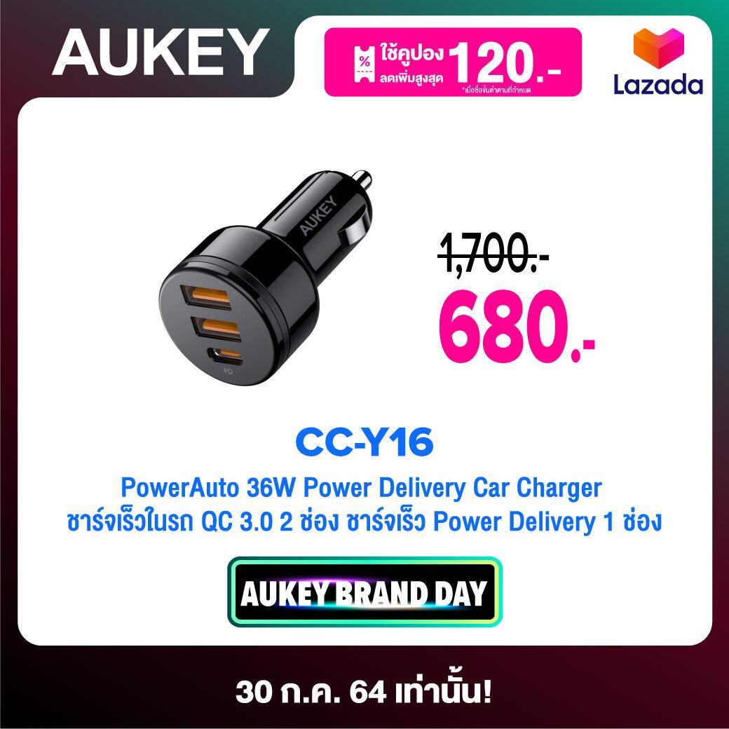 [ทักแชทรับคูปอง] Aukey Powerauto 36w Power Delivery Car Charger ชาร์จเร็วในรถ Qc 3.0 2 ช่อง ชาร์จเร็ว Power Delivery 1 ช่อง รุ่น Cc-Y16.
