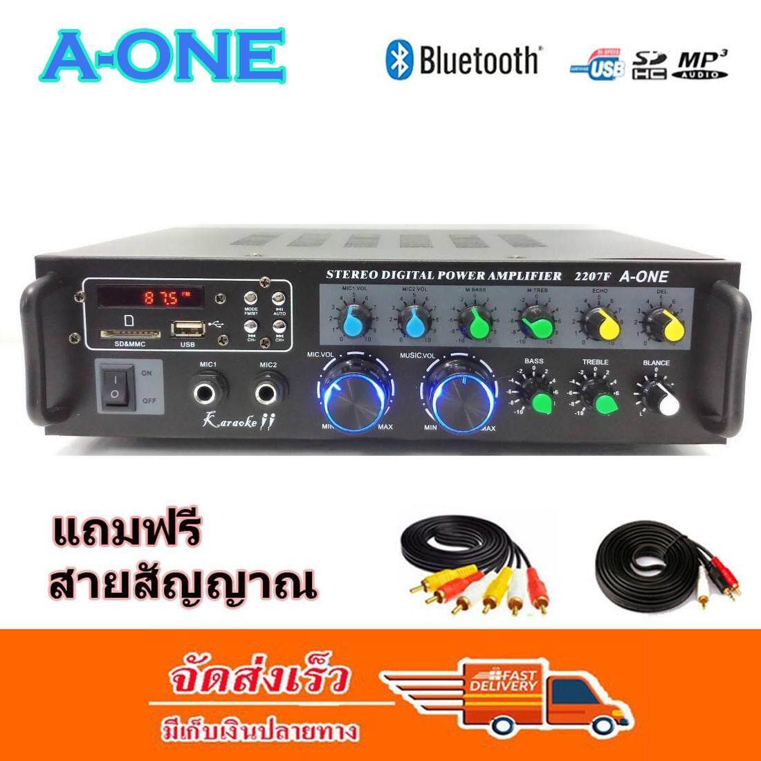 เครื่องแอมป์ขยายเสียง บลูทูธ Amplifier Ac/dc Bluetooth / Usb / Sdcard / Fm 120w (rms) รุ่น A-One 2207f แถมฟรี สายสัญญาณเสีย.