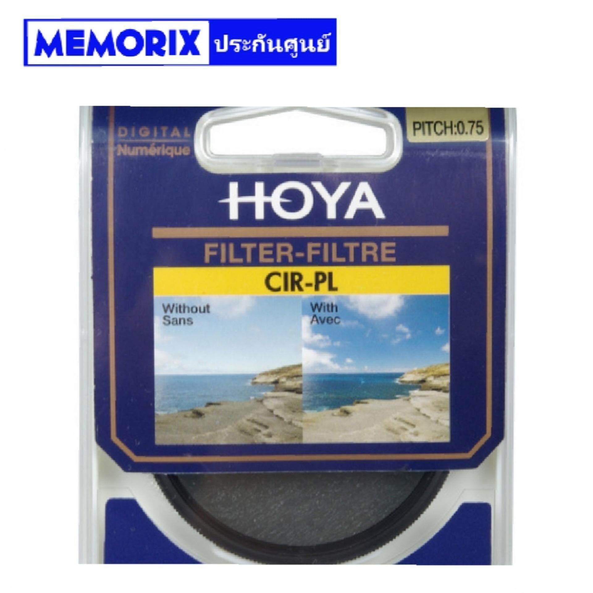 Hoya 55mm Filter Cpl Cir-Pl Slim 55 Mm.