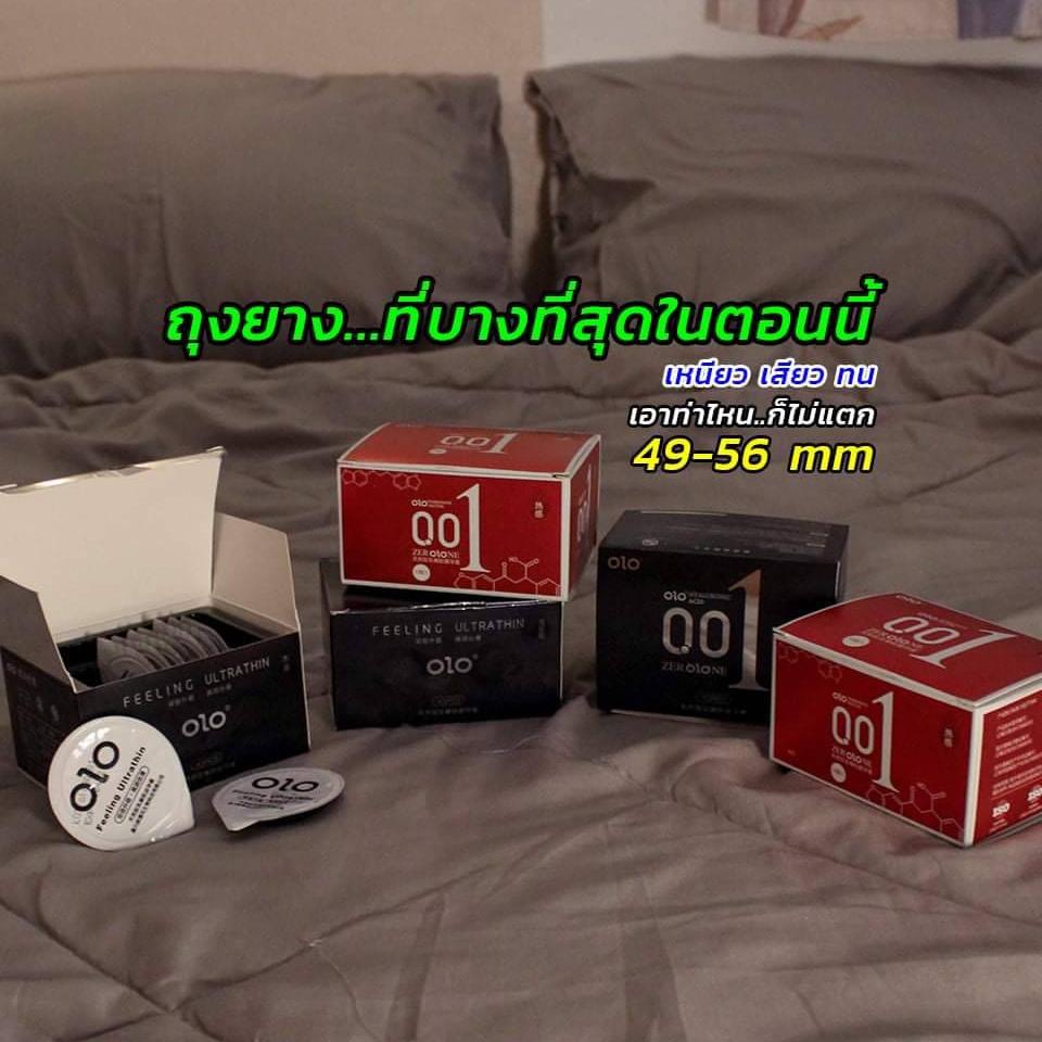 4 กล่องดำแดง 1กล่อง 10 ชิ้น ถุงยางบาง0.01ถุงยางอนามัย ถุงยางบางเฉียบ ถุงยางบาง ถุงยางผิวเรียบ ถุง ยาง แบบ บาง เพิ่มคามอึด ถุงยางผิวเรียบบาง ถุงยางอนามัยที่บางที่สุด ใส่สบายเหมือนไม่ได้ใส่ เพิ่มอารมณ์ แข็งเต็มที่ ถุงยาง 2 กล่องแดง 2 กล่องดำ