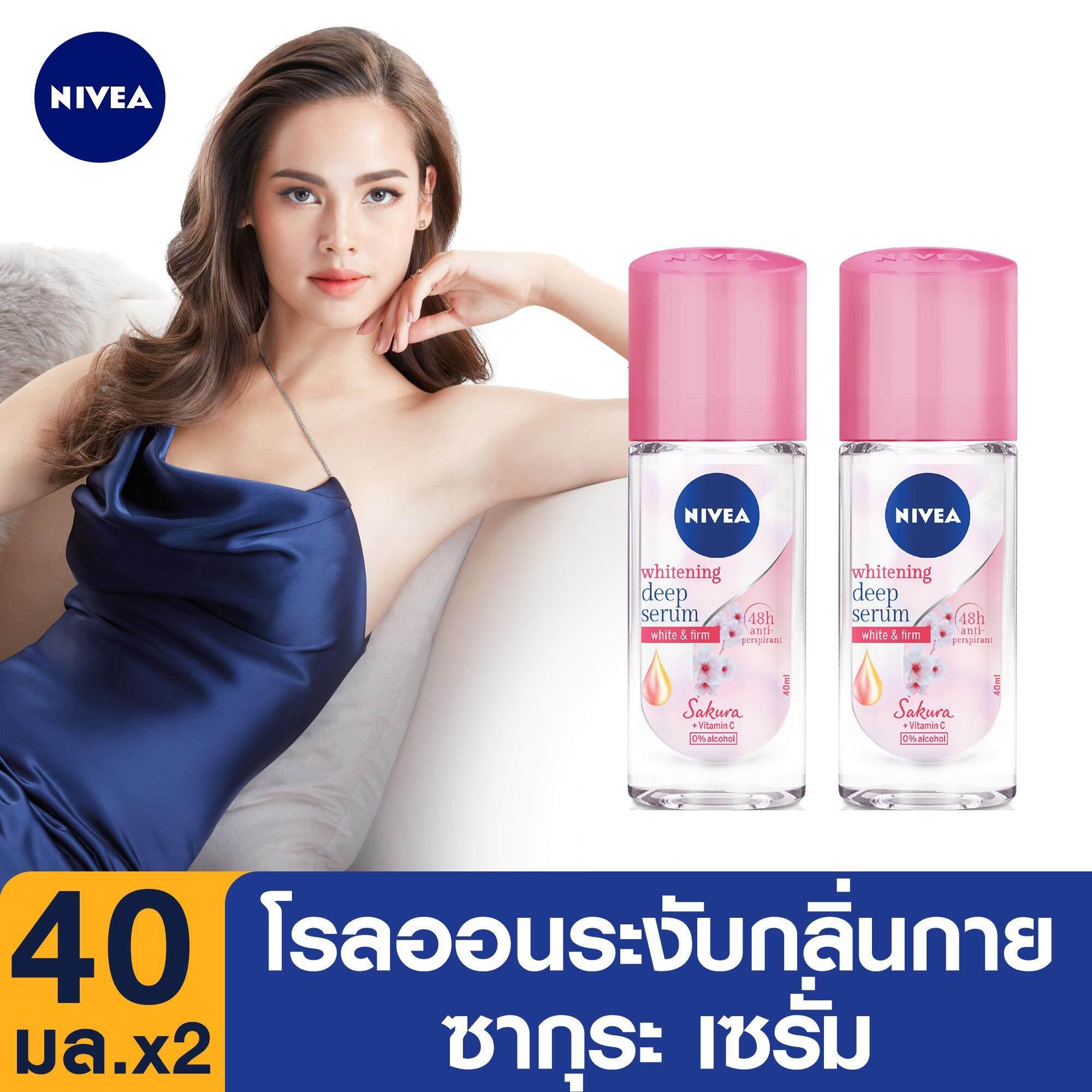 นีเวีย ดีโอ โรลออน ซากุระ สำหรับผู้หญิง 40 มล. 2 ชิ้น NIVEA Deo Sakura Roll On 40 ml. 2 pcs. (โรลออน, ระงับกลิ่นกาย, กำจัดกลิ่นตัว, ลดกลิ่นตัว, deodorant, รักแร้ขาว, ป้องกัน รักแร้เปียก, รักแร้หนังไก่, ลดเหงื่อ, กระชับรูขุมขน, แก้รักแร้ดำ, เซรั่มรักแร้)