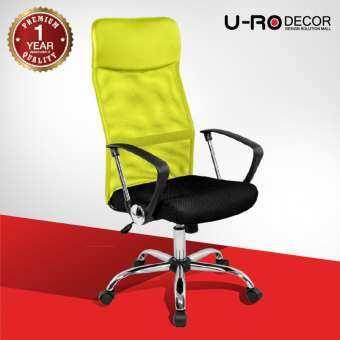 U-RO DECOR เก้าอี้สำนักงาน รุ่น SUN (ซัน) สีเขียว/เบาะสีดำ ปรับระดับ เก้าอี้ผู้บริหารหลังตาข่าย แบบล้อเลื่อน เก้าอี้ เก้าอี้ทำงาน เก้าอี้สำนักงานออฟฟิศ เก้าอี้ผู้บริหาร office chair computer chair 124 cm.