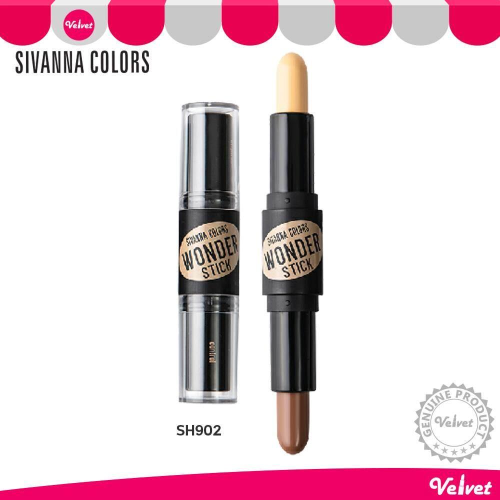 Sivanna Colors Wonder Stick ซีเวียน่า คอนทัวร์ สติ๊ก แบบแท่ง Contour สิวันนา คอนทัวร์หน้า ไฮไลท์ เฉดดิ้ง เฉดดิ้งแบบแท่ง ซิวันนา คอนทัวร์สติ๊ก Sh902 (velvetcosme).