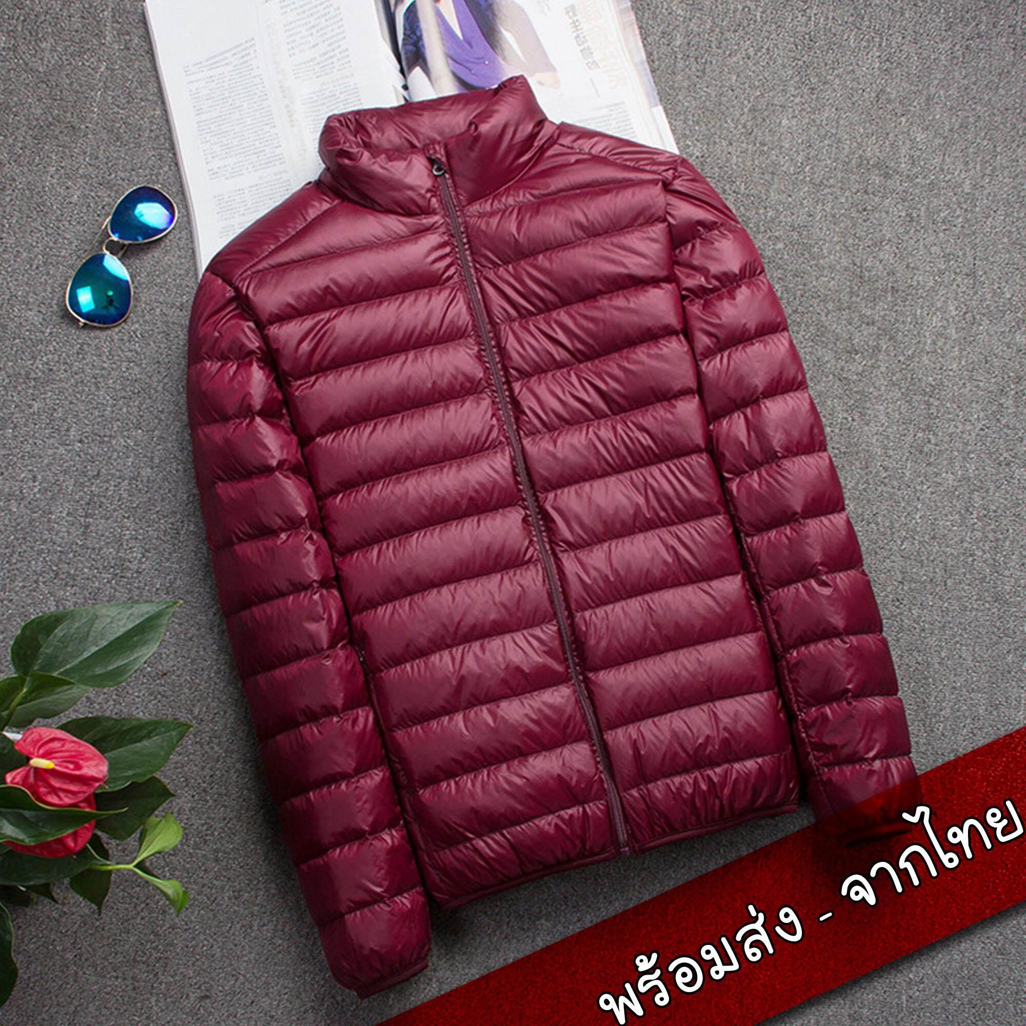 เสื้อกันหนาวขนเป็ด คอปก (ทรงuniqlo) ช/ญ Ultra Light Down เสื้อกันหนาว เสื้่อขนเป็ด J-04.