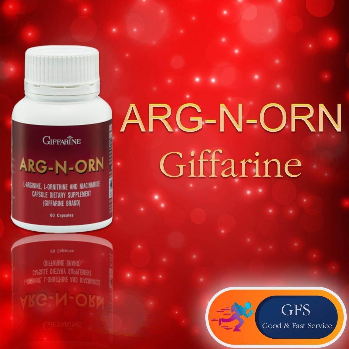 อารก์-เอน-ออร์น ผลิตภัณฑ์เสริมอาหาร แอล-อาร์จินีน แอล-ออร์นิทีน และไนอะซินาไมด์ชนิดแคปซูล กิฟฟารีน.
