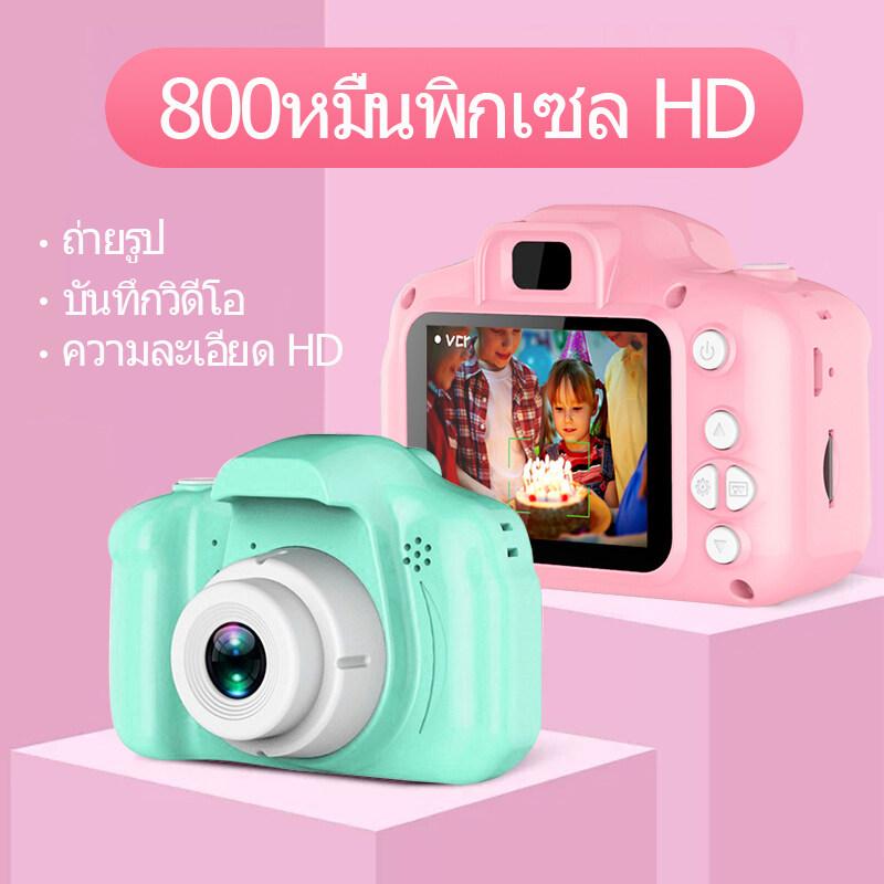 8.0mp เด็กกล้องดิจิตอลสำหรับเด็ก 2.0 Lcd กล้องจิ๋ว Ips Full กระจกมองน่ารักวันเกิด/ของขวัญคริสต์มาส 8.0mp เด็กกล้องดิจิตอลสำหรับเด็ก 2.0 Lcd กล้องจิ๋ว Ips Full กระจกมองน่ารักวันเกิด/ของขวัญคริสต์มาส.