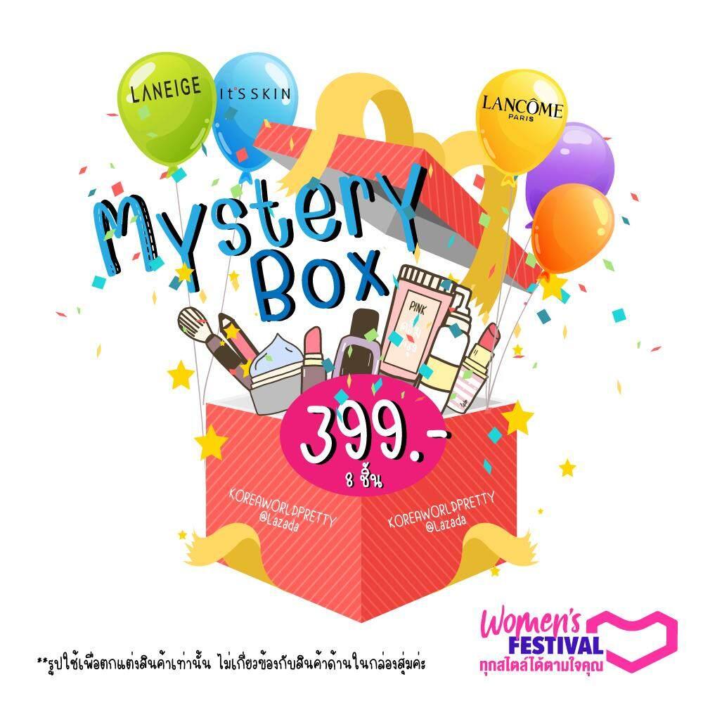 Mystery Box (สายฝ Set) พิเศษสุดคุ้มกับกล่องสุ่มของขวัญหมวดเครื่องสำอางแบรนด์ดัง (skincare + Makeup) ทุกชิ้นการันตีคุณภาพ มาร่วมลุ้นของขวัญกับเราในราคา 399 บาท (ไม่สามารถแลกหรือเปลี่ยนสินค้าคืนได้/no Return).