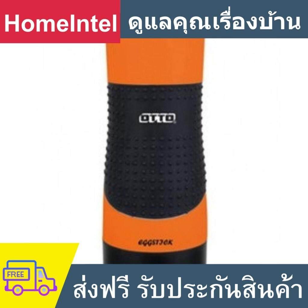 Otto เครื่องทำไข่ม้วน รุ่น Sw-015 สีส้ม By Homeintel.