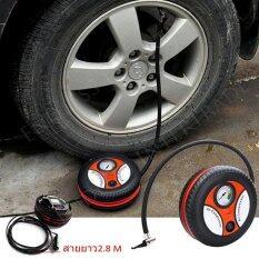 7-Fourteen ปั้มลมไฟฟ้าสำหรับรถยนต์ แบบพกพา รูปล้อรถair Pump 260psi 12 V(black-Orange).