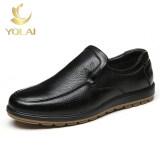 ขาย พ่อรองเท้าผู้ชายรองเท้าเหยียบเท้าชุด 01 ชุดเท้าสีดำ Unbranded Generic เป็นต้นฉบับ