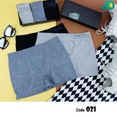 ขาย กางเกงในบ๊อกเซอร์ชาย รุ่นผ้าทอ021 ออนไลน์ กรุงเทพมหานคร
