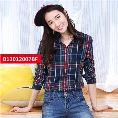 ซื้อ เสื้อสดขนาดเล็กเสื้อหญิงแขนยาวส่วนบาง 07 ถูก ใน ฮ่องกง