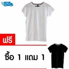 ขาย ซื้อ 1 แถม 1 Chahom เสื้อยืดแขนสั้น คอกลม สีขาว สีดำ ผ้าคอตต้อน 100 Chahom ถูก