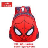ราคา กระเป๋าเป้สะพายหลังเด็กชายกระเป๋านักเรียนไหล่ ไพลินสีแดง 1 2 ชั้นประถมศึกษาปีขนาดกลาง ที่สุด