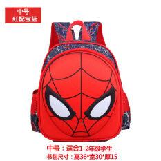 ขาย ซื้อ กระเป๋าเป้สะพายหลังเด็กชายกระเป๋านักเรียนไหล่ ไพลินสีแดง 1 2 ชั้นประถมศึกษาปีขนาดกลาง ใน ฮ่องกง