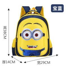โปรโมชั่น คนสีเหลืองเล็กๆน้อยๆกระเป๋านักเรียนเด็กอนุบาลกะกลางขนาดเล็ก น้ำเงิน ขนาดใหญ่ 1 3 ชั้นประถมศึกษาปี ถูก