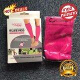 ขาย ปลอกรัดน่อง ปลอกขา ผ้ารัดน่อง ปลอกขาสำหรับวิ่ง ออกกำลังกาย สีชมพู 1 คู่ ไซต์ M สำหรับรอบขา 24 39 ซม Copper Fit Calf Compression Sleeves Legs Pink Unbranded Generic ถูก