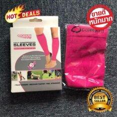 ราคา ปลอกรัดน่อง ปลอกขา ผ้ารัดน่อง ปลอกขาสำหรับวิ่ง ออกกำลังกาย สีชมพู 1 คู่ ไซต์ M สำหรับรอบขา 24 39 ซม Copper Fit Calf Compression Sleeves Legs Pink Unbranded Generic ออนไลน์