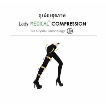 1 คู่ถุงน่องสุขภาพ รักษาเส้นเลือดขอด Size M สีดำ - Lady Compression 140 Den (20-25 mmHg) Lady Macaron
