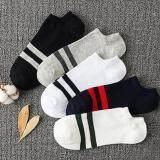 ขาย ถุงเท้า 10 คู่ ลายแถบ คละสี ข้อสั้นตาตุ่ม เนื้อนุ่ม ใส่สบาย น่ารักเกาหลี ไม่ร้อนไม่อับชื้น เป็นต้นฉบับ