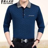 ขาย วัยกลางคนชายแขนยาวเสื้อยืด 1110Z สีฟ้า ฮ่องกง