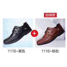 ราคา ป่าสีดำใหม่รอบรองเท้าผู้ชายลำลองรองเท้าหนัง 1116 สีดำ 1116 สีน้ำตาลบวกกำมะหยี่