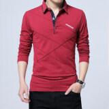 ส่วนลด เสื้อยืดผู้ชายแขนยาวมีปกสไตล์นักธุรกิจ 1182 สีแดง 1182 สีแดง