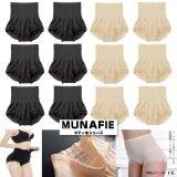 ซื้อ แพค12ตัว กางเกงใน เก็บพุง Munafie ของแท้ สีดำ สีครีม Free Size แบรนดังจากญี่ปุ่น Munafie ออนไลน์