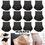 แพค12ตัว กางเกงใน เก็บพุง Munafie ของแท้ สีดำX12 Free Size แบรนดังจากญี่ปุ่น Munafie ถูก ใน กรุงเทพมหานคร