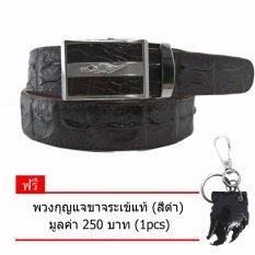 ขาย ซื้อ เข็มขัดหนังจระเข้แท้ ส่วนกระดูก หัวออโต้ ขนาด 1 5 นิ้ว Ninza รุ่น Cc 03 สีน้ำตาล แถม พวงกุญแจขาจระเข้แท้ 1 Pcs สีดำ