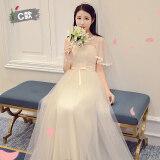 ขาย เกาหลีสลิมจัดงานแต่งงานเพื่อนเจ้าสาวส่วนยาวชุดเดรสชุดเพื่อนเจ้าสาว 168 ส่วนยาวแชมเปญวรรค C ถูก ใน ฮ่องกง