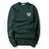 ขาย เสื้อยืดผู้ชาย ผ้าพิมพ์ลาย ไซส์ใหญ่พิเศษ 1977 สีเขียวเข้ม 1977 สีเขียวเข้ม