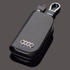 1 ชิ้นหนังที่วางฝาครอบกระเป๋าใส่กุญแจรถสำหรับ Audi (สีดำ) - Intl.