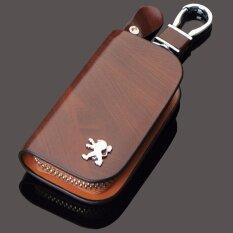 1 ชิ้นหนังที่วางฝาครอบกระเป๋าใส่กุญแจรถกรณีปิดป้องกัน Peugeot - Intl.