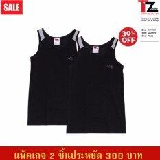 เสื้อกล้ามทอม เสื้อกล้ามทอมพลางหน้าอก สีดำคาดเทา คอกลม แพ็คสุดประหยัด2ตัว ใหม่ล่าสุด