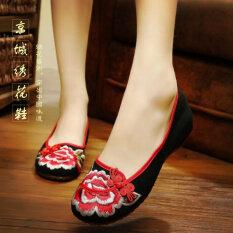ราคา รองเท้าเก่าปักกิ่งรองเท้าผ้าเส้นเอ็นที่ปลายเสื้อผ้าจีนฮั่น สีดำ 2 ออนไลน์ ฮ่องกง