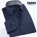 ขาย Fanshan เสื้อเชิ้ตบุรุษแขนยาวรัดรูปสไตล์นักธุรกิจเกาหลี 2 6 ต่อสู้สีน้ำเงินเข้มคอปก ฮ่องกง ถูก