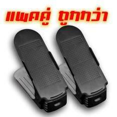 ซื้อ ชั้นวางรองเท้า จัดเก็บรองเท้า ที่เก็บรองเท้า ประหยัดพื้นที่ ปรับได้หลายระดับ 2 ชิ้น สีดำ Shoe ถูก