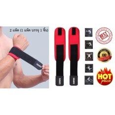 *** สินค้าขายดี (2 แพ็ค) Aolikes สายรัดข้อมือออกกำลังกาย /สายพันข้อมือ /ผ้ารัดข้อมือ (สีดำ/แดง) By Jb Shop.